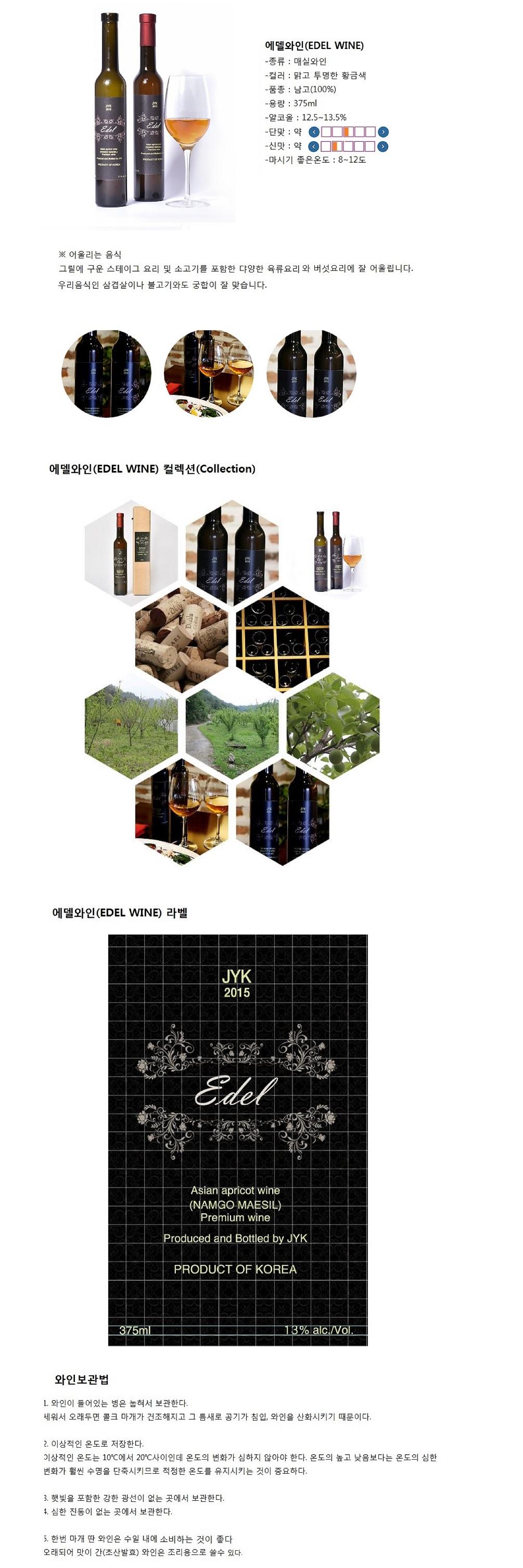 제품소개_100.jpg